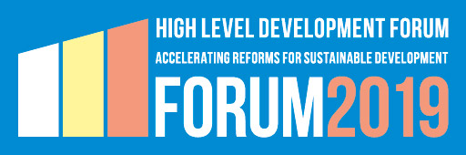 Development Forum 2019